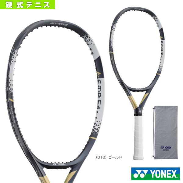 アストレル 115/ASTREL 115(02AST115)《ヨネックス テニス ラケット》