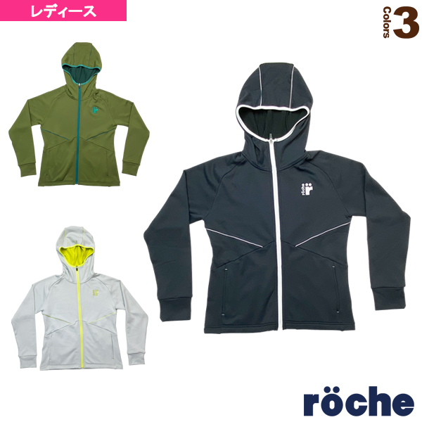 ジャージジャケット/レディース(RB442)《ローチェ(roche) テニス・バドミントン ウェア(レディース)》