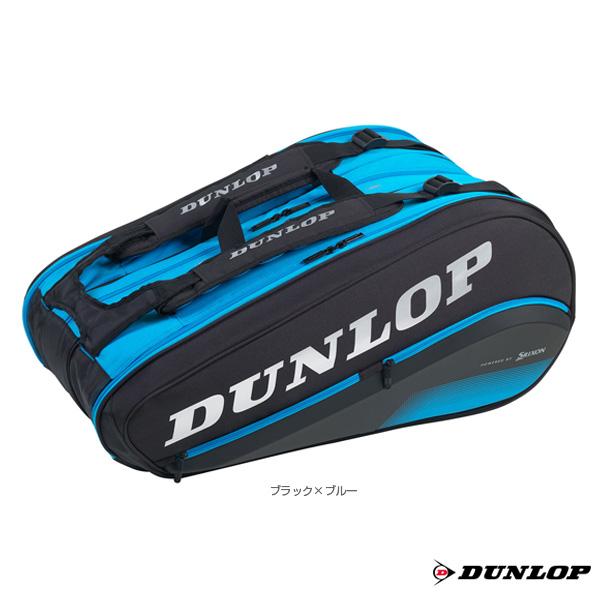 ラケットバッグ/ラケット12本収納可(DTC-2084)《ダンロップ テニス バッグ》
