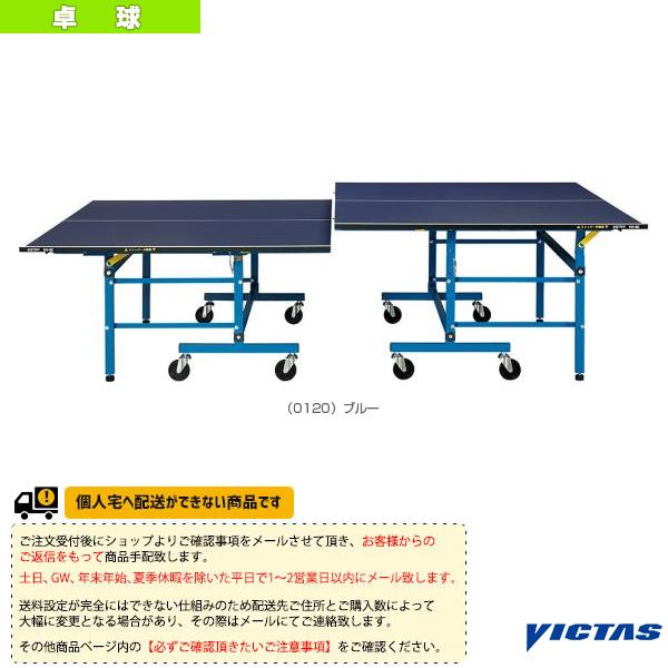 送料お見積り VH-BC 卓球台 セパレート式 大幅値下げランキング 卓球 大注目 《ヴィクタス コート用品》 806050