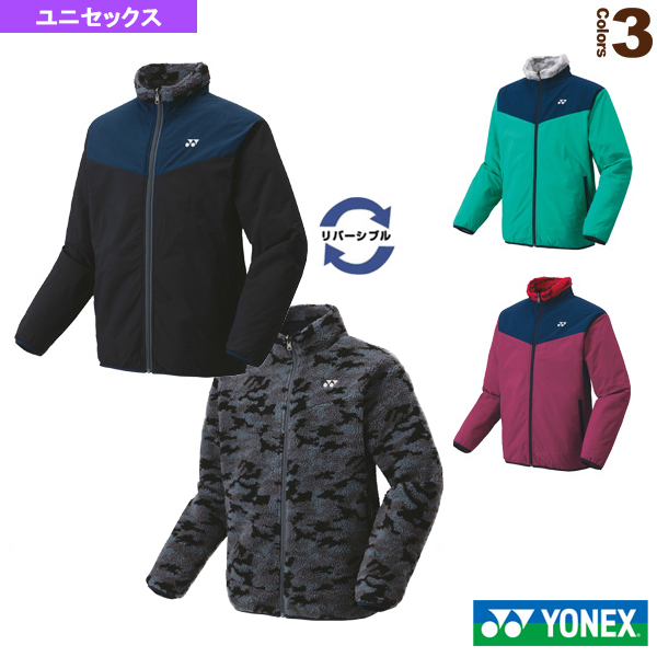 数量限定   ボアリバーシブルジャケット/ユニセックス(90067)《ヨネックス テニス・バドミントン ウェア(メンズ/ユニ)》