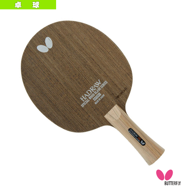ハッドロウ・SR/フレア(36751)《バタフライ 卓球 ラケット》