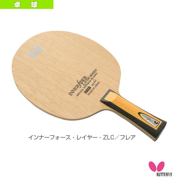 インナーフォース ラケット》・レイヤー 卓球・ZLC/フレア(36681)《バタフライ 卓球 ラケット》, 手芸の山久:2155d7e5 --- sunward.msk.ru