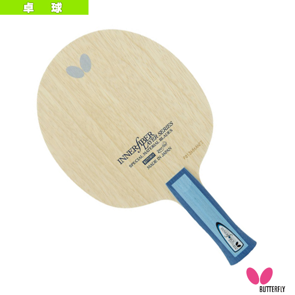 インナーフォース・レイヤー・ALC/アナトミック(36702)《バタフライ 卓球 ラケット》