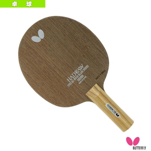 ハッドロウ・VR/ストレート(36774)《バタフライ 卓球 ラケット》