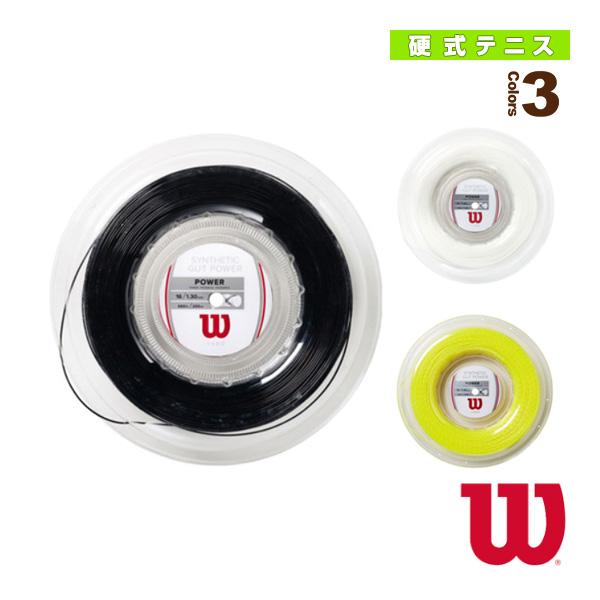 シンセティックガットパワー 16 200mリール/SYNTHETIC GUT POWER 16(WRZ905100)《ウィルソン テニス ストリング(ロール他)》ロールガットナイロン