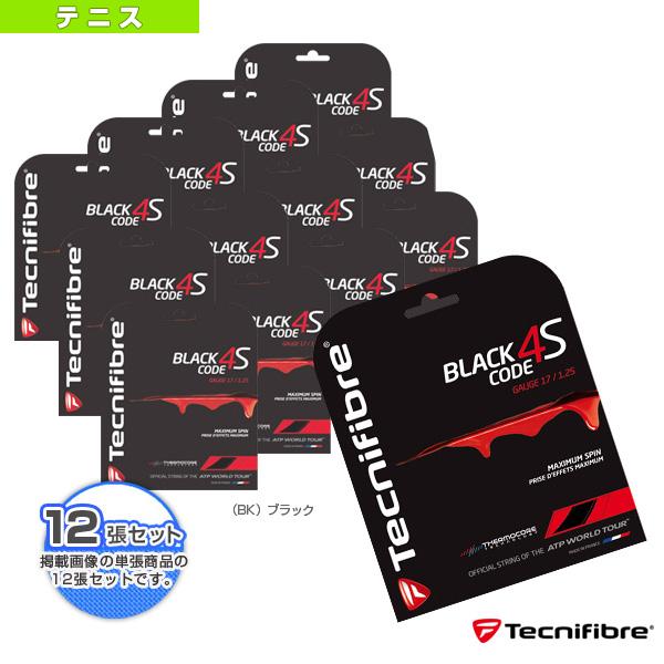 『12張単位』ブラックコード 4S/BLACK CODE 4S(TFG516/TFG517/TFG518)《テクニファイバー テニス ストリング(単張)》(ポリエステル)ガット