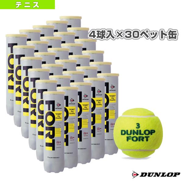 FORT(フォート)『4球入×30ペット缶』テニスボール(DFCPDYL4DOZ)《ダンロップ テニス ボール》試合球公認球