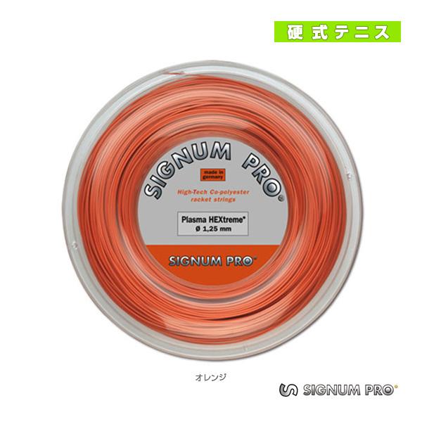 プラズマヘキストリーム/Plasma HEXtreme/200mロール《シグナムプロ テニス ストリング(ロール他)》(ポリエステル)ガット