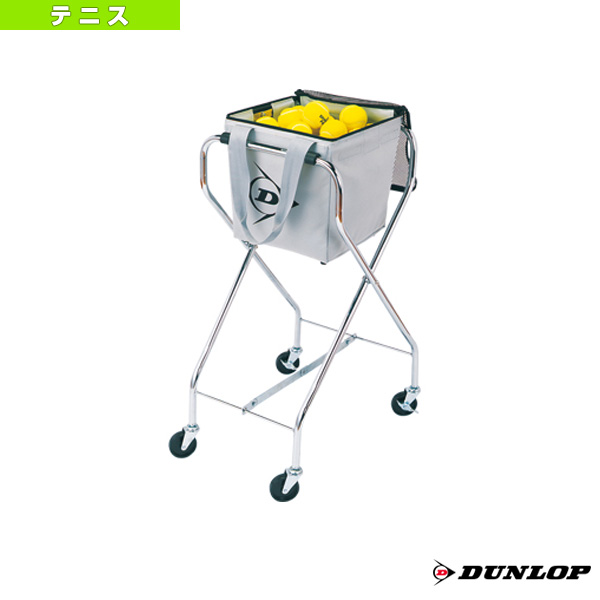 ボールカゴ(TC-260)《ダンロップ テニス コート用品》コート備品