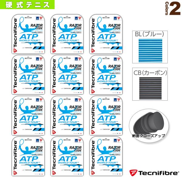 『12張単位』RAZOR CODE/レーザーコード(TFG513/TFG514/TFG515)《テクニファイバー テニス ストリング(単張)》ガットポリ