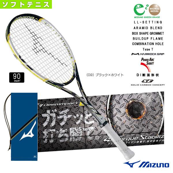 ディープインパクト Z-100/Deep Impact Z-100(63JTN660)《ミズノ ソフトテニス ラケット》軟式ラケット軟式テニスラケットコントロール
