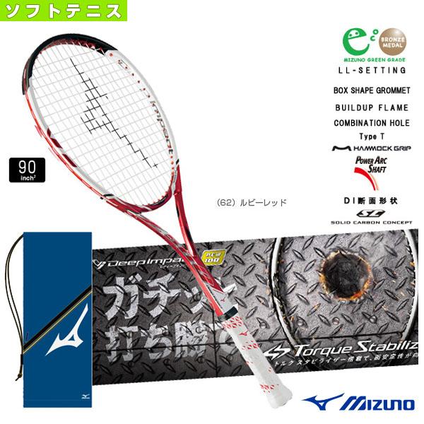 ディープインパクト Z-500/Deep Impact Z-500(63JTN670)《ミズノ ソフトテニス ラケット》軟式ラケット軟式テニスラケットコントロール