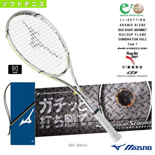 ディープインパクト Zフォワード/Deep Impact Z-FORWARD(63JTN680)《ミズノ ソフトテニス ラケット》軟式ラケット軟式テニスラケットコントロール