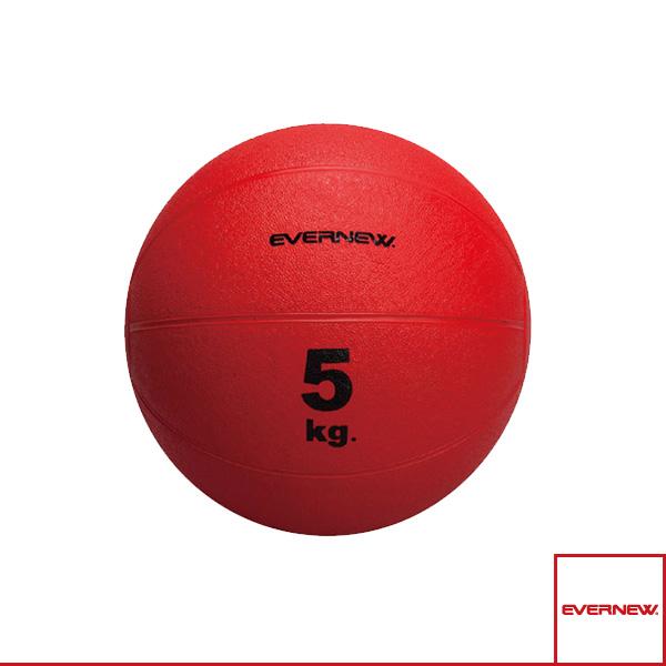 [送料別途]メディシンボール 4kg(ETB418)《エバニュー オールスポーツ トレーニング用品》