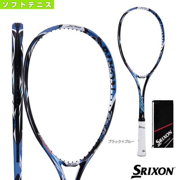 SRIXON X 300 S/スリクソン X 300 S(SR11505)《スリクソン ソフトテニス ラケット》軟式ラケット軟式テニスラケット後衛用