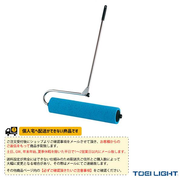 [送料別途]吸水スポンジローラー600(G-1511)《TOEI(トーエイ) 運動場用品 設備・備品》