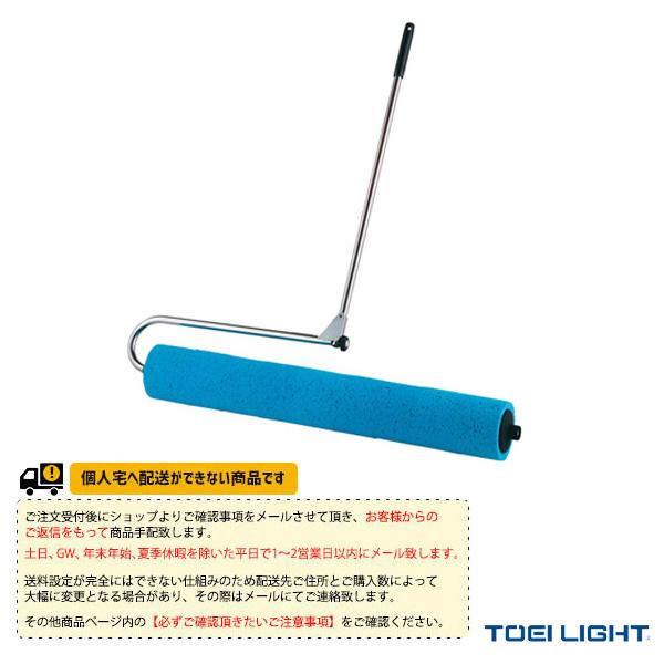 [送料別途]吸水スポンジローラー900(G-1512)《TOEI(トーエイ) 運動場用品 設備・備品》