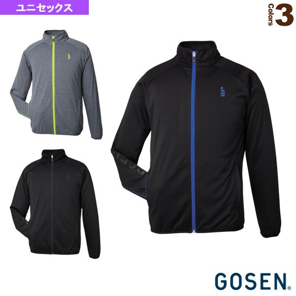 ニットジャケット/ユニセックス(W1500)《ゴーセン テニス・バドミントン ウェア(メンズ/ユニ)》バドミントンウェア男性用
