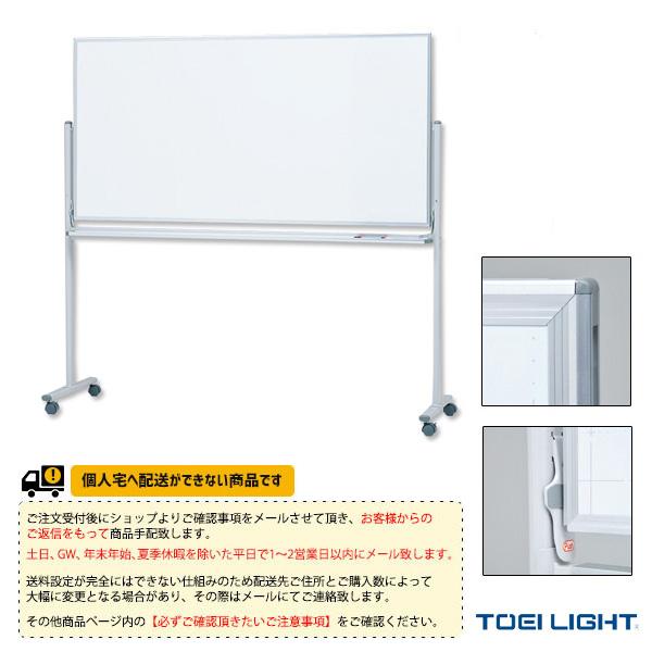 [送料別途]両面ホワイトボード120/暗線入り(B-2025)《TOEI(トーエイ) オールスポーツ 設備・備品》