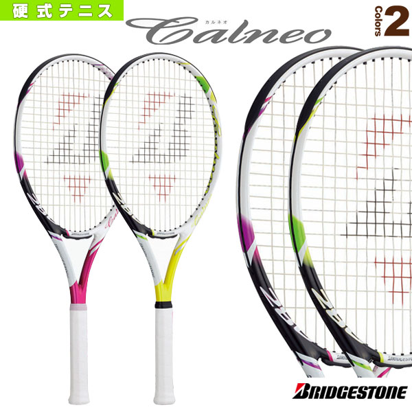 Calneo 280/カルネオ 280(BRACT1/BRACT2)《ブリヂストン テニス ラケット》硬式テニスラケット硬式ラケット女性向き