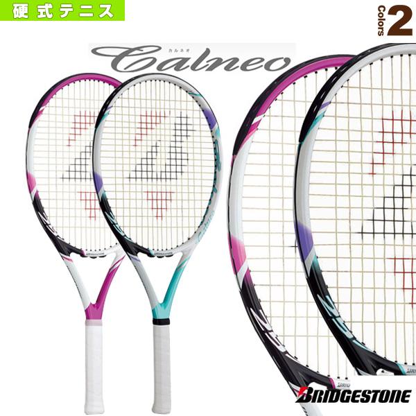 Calneo 255/カルネオ 255(BRACT5/BRACT6)《ブリヂストン テニス ラケット》硬式テニスラケット硬式ラケット女性向き