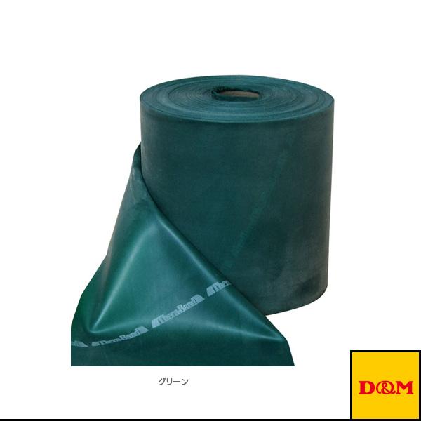 [D&M オールスポーツ トレーニング用品]セラバンド/50ヤード(45m)/強度:ヘビー(TB-350)