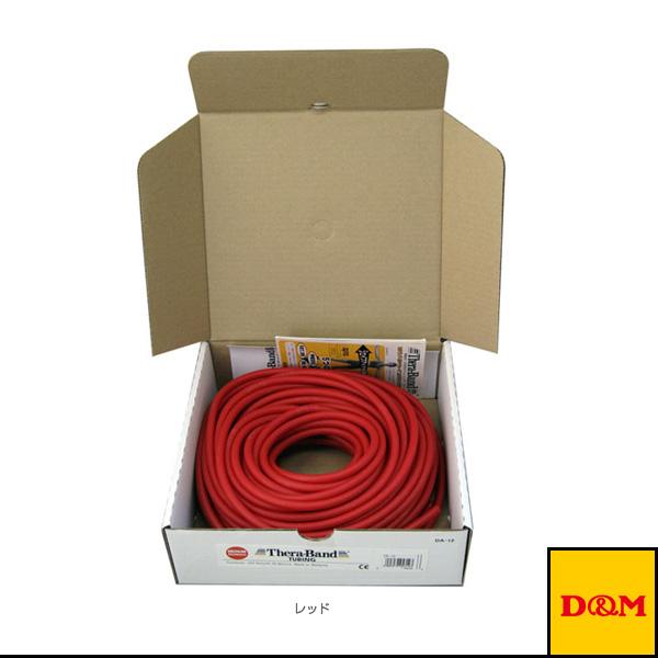 [D&M オールスポーツ トレーニング用品]セラチューブ/100フィート(30.4m)/強度:ミディアム(TT-12)
