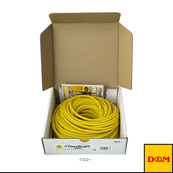 [D&M オールスポーツ トレーニング用品]セラチューブ/100フィート(30.4m)/強度:シン(TT-11)