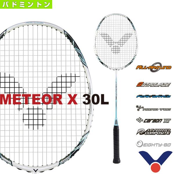 メテオ X 30L/METEOR 30L/METEOR ラケット》 X 30L(MX-30L)《ヴィクター バドミントン バドミントン ラケット》, しんくぁ:d5903a7e --- officewill.xsrv.jp