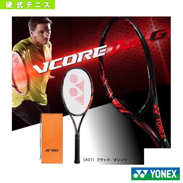 Vコア デュエル ジー 100/VCORE Duel G 100(VCDG100)《ヨネックス テニス ラケット》