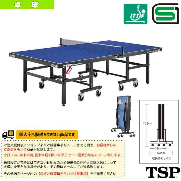 [送料別途]ヨーロ TK-20/セパレート(050120)《TSP 卓球 コート用品》