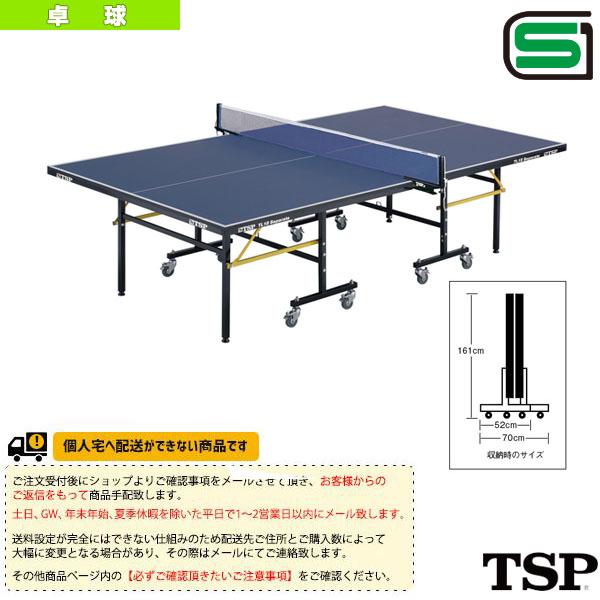 [送料別途]TL-18/セパレート(050300)《TSP 卓球 コート用品》