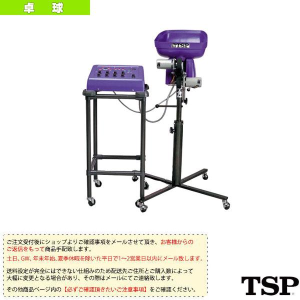 [送料別途]ハイパーS-2(052020)《TSP 卓球 コート用品》