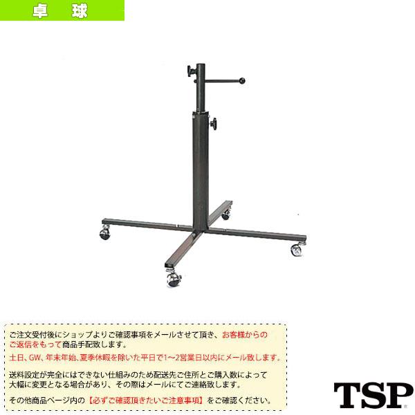 [送料別途]スプリング内蔵脚(052030)《TSP 卓球 コート用品》