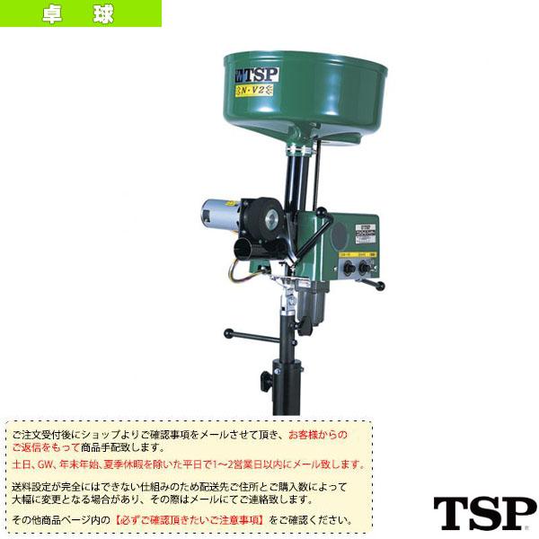 [送料別途]コントロールパートナー NV2(052140)《TSP 卓球 コート用品》