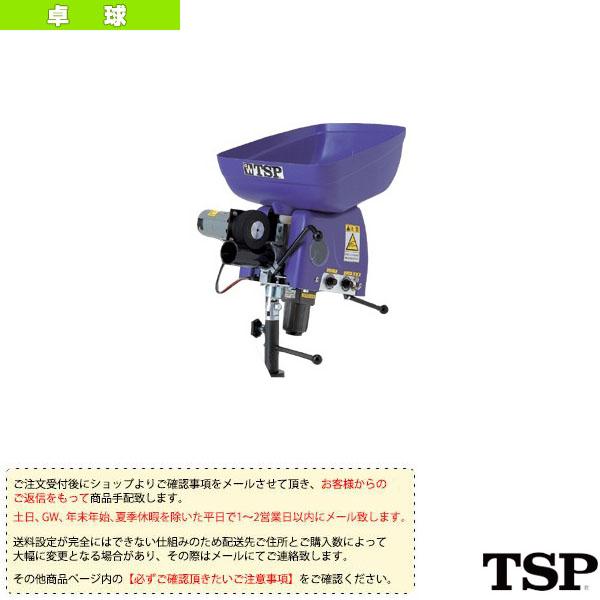 [TSP 卓球 コート用品][送料別途]ハイパーアルファ(052170)