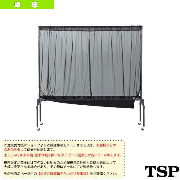 [送料別途]パートナー用ネット/ST(053000)《TSP 卓球 コート用品》