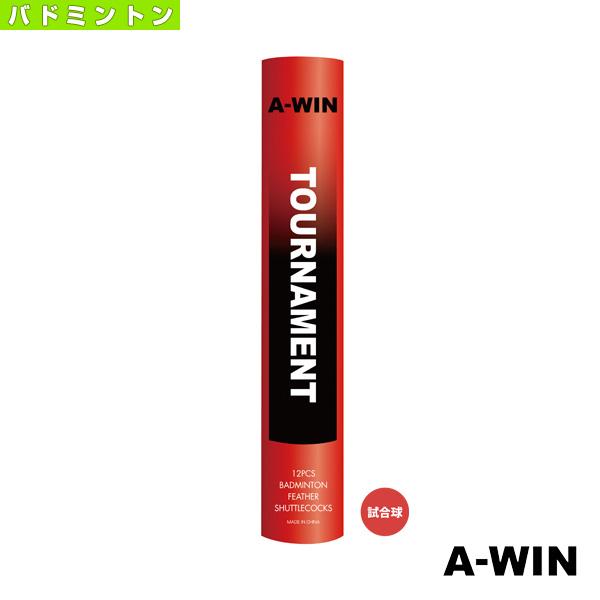 マーク・アーウィン - Mark Irwin - JapaneseClass.jp