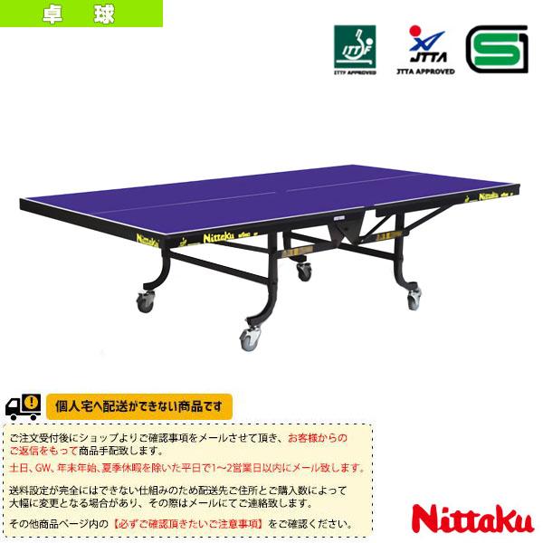 [送料別途]Nittaku ウイング BF/内折一体式ダンパー付・バリアフリータイプ(NT-3240)《ニッタク 卓球 コート用品》