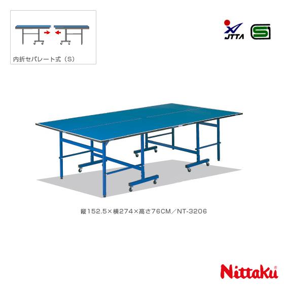 [送料別途]ハノーバー L20/内折セパレート式(NT-3206)《ニッタク 卓球 コート用品》