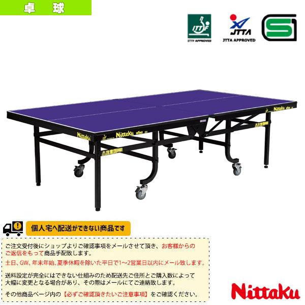 [送料別途]Nittaku ウイング DX/内折一体式ダンパー付(NT-3230)《ニッタク 卓球 コート用品》