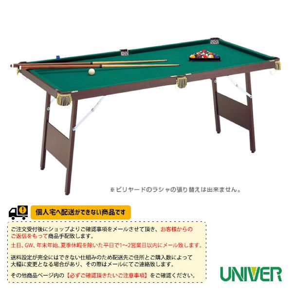 [ユニバー 卓球 コート用品][送料別途]ビリヤード台(ES-1800)