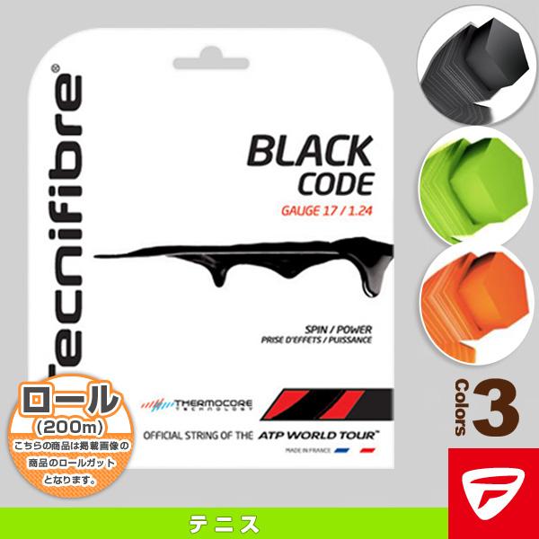 BLACK CODE 200m/ブラックコード 200mロール(TFR503/TFR504/TFR505/TFR506)《テクニファイバー テニス ストリング(ロール他)》