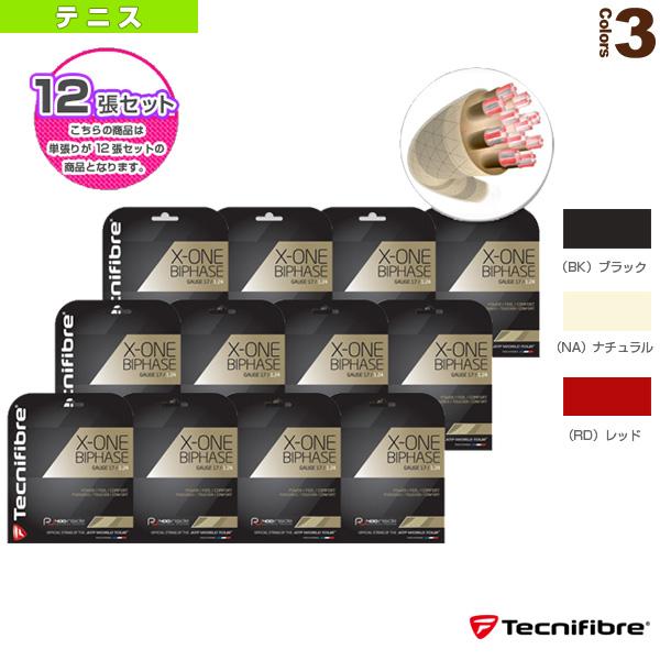 『12張単位』X-ONE BIPHASE/エックスワン バイフェイズ(TFG900/TFG901/TFG902/TFG903)《テクニファイバー テニス ストリング(単張)》