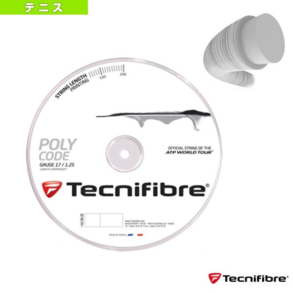 POLY CODE 200m/ポリコード 200mロール(TFR510/TFR512)《テクニファイバー テニス ストリング(ロール他)》