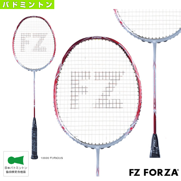 N-FORZE 10000 FURIOUS(10000FURIOUS)《フォーザ バドミントン ラケット》