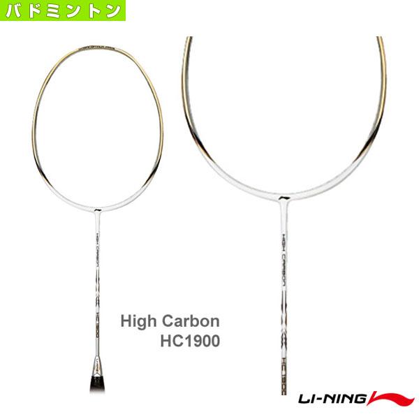 超特価SALE開催! High High ラケット》 Carbon Carbon HC1900(HC1900)《リーニン バドミントン ラケット》, シレトコファクトリー:277995a5 --- konecti.dominiotemporario.com