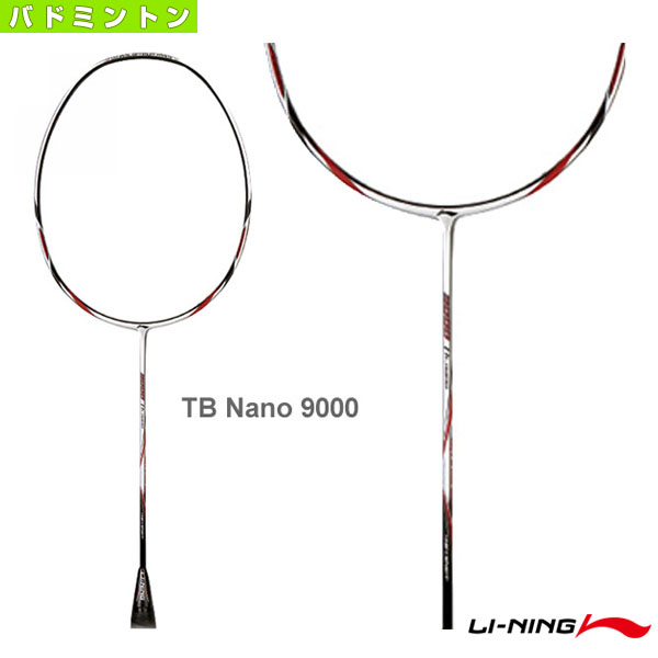 TB Nano 9000(AYPG352)《リーニン バドミントン ラケット》