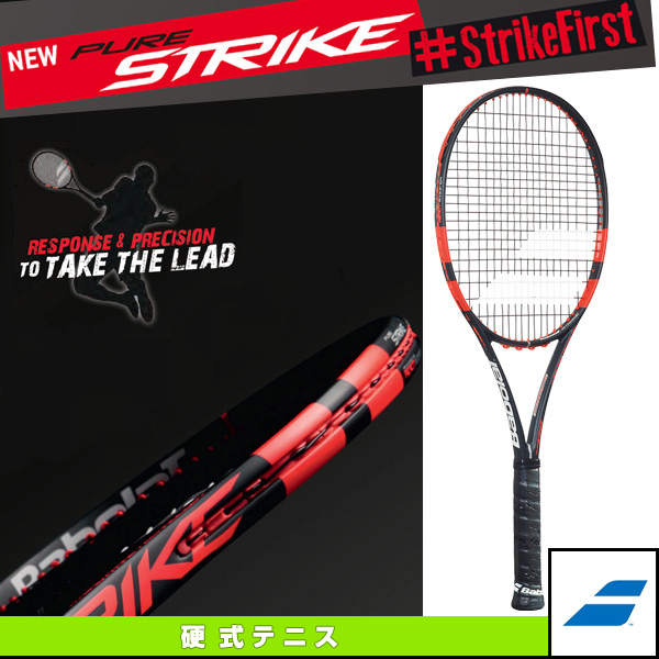 ピュア ストライク 18×20/PURE STRIKE 18×20(BF101197)《バボラ テニス ラケット》